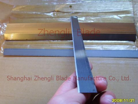 Sale, Rubber sleeve rubber cutting knife, a cutting blade, rubber cutting knife