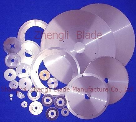 Suppliers, Tungsten steel tungsten steel blade rubber, rubber cutting circular blade, rubber cutting round of tungsten steel knife