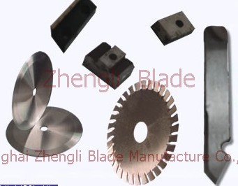 Production, Rubber scissors, cut the rubber blade, cutting rubber cutter