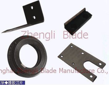 Blade, Rubber cutting machine blade, cutting machine blade, cutting machine knife