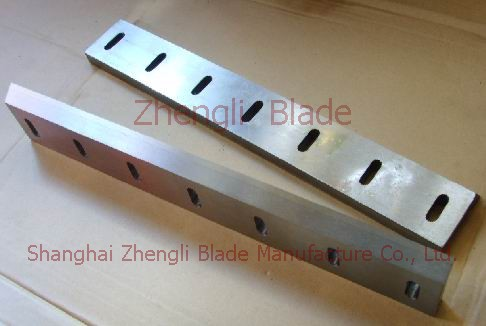Blade, Rubber crushing blades, broken blade, rubber crushing cutter