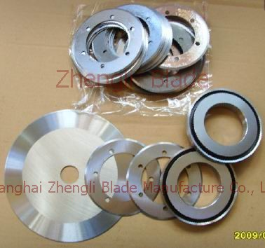 To create, Rubber round-cut blade, serrated blade of plastic, rubber cutting machine blade