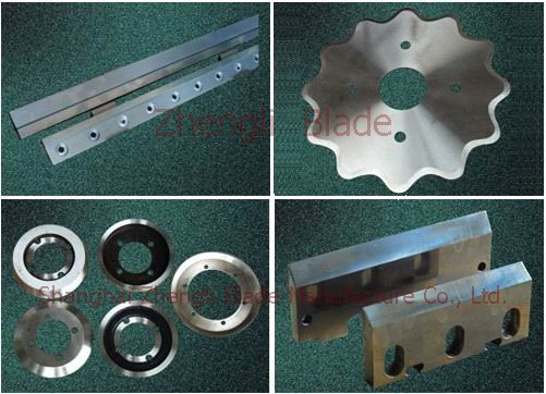 Quote, Cutting blade, cutting machine blade, cutting knife
