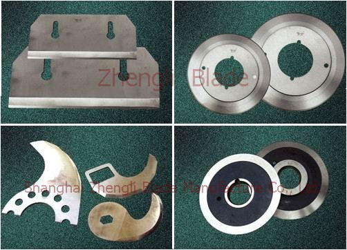 Sell, Leather machine blades cut with a knife, leather, leather machinery special tools