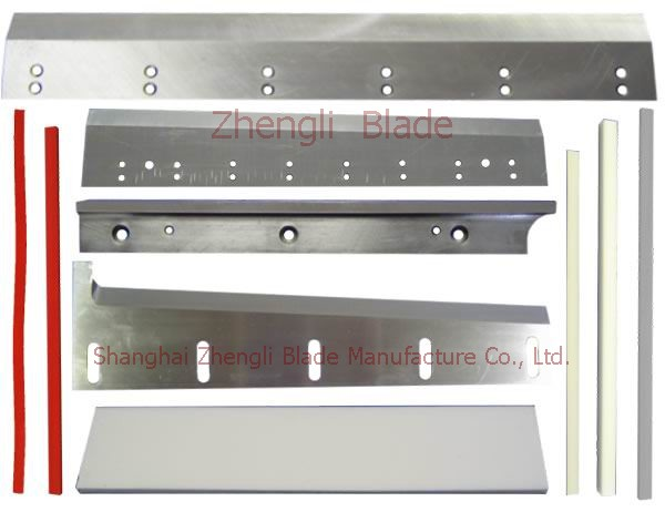 Sell, PP PP cutter, cutting blade