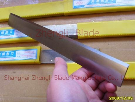 Find, Chip electronic cutting blade, electronic chip cutting blades, a long knife