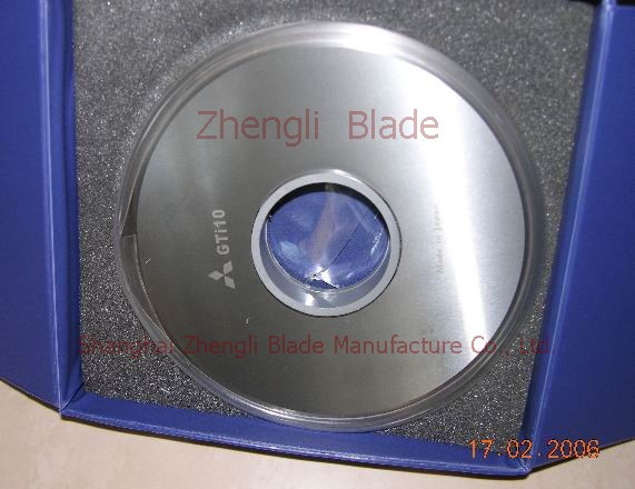 Industry, Foot cutting blade, tungsten steel blade cutting machine foot Mitsubishi, Mitsubishi Taiwan