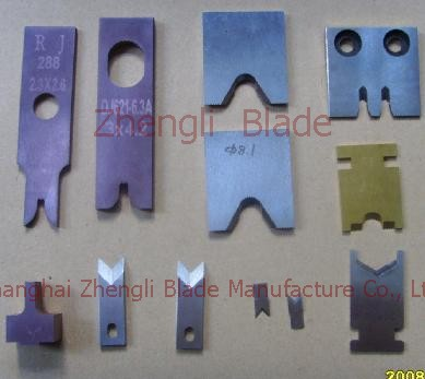 Sell, Cable stripping knife, cable stripping blade, twisted pair wire stripping knife