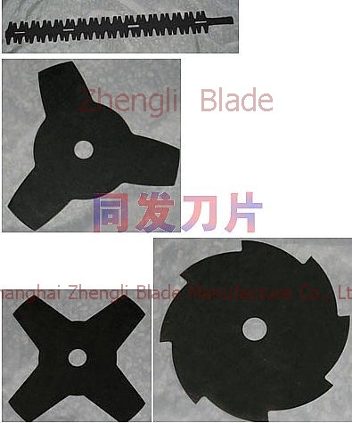 Enterprise, 8 toothed blade, 4 blade 3 teeth, tooth blade