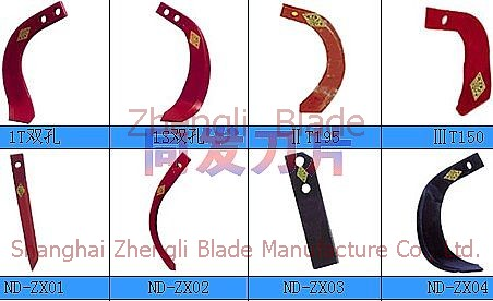 Raw material, Rotary tillage knife, knife block type rotary tillage knife, knife disc rotary blade