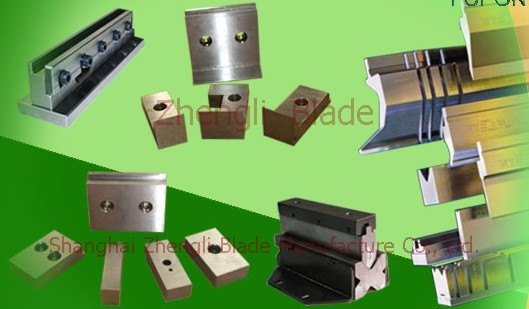 To create, Strong bending machine, bending machine to mold, CNC bending to die