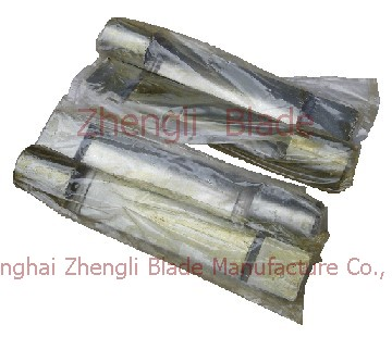 Design, Shear plate shaft parts, cutting plate machine Q11, QC12Y shear plate.