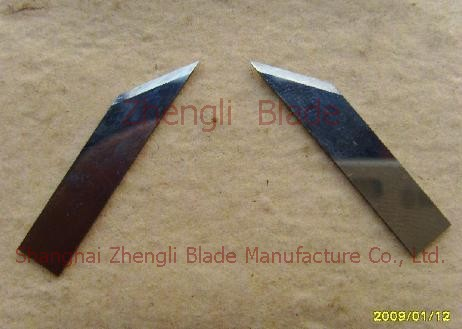 Information, Chemical fiber cutting blade. Chemical fiber cutting blade, chemical fiber cutter