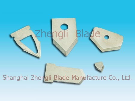 Round blade, Single no inserts, no clamping blade, single-sided without clamping and cutting blade