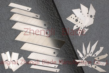 To create, LP blades, blade, small trapezoidal blade