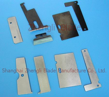 Industry, Towel towel dispenser machine blade, upper and lower cutter, towel machine slitting blade