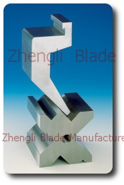 Factory, Machine flanging die, fold the scimitar, bending the blade