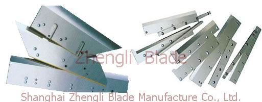 Order, Paper cutting knife, a long paper cutter, circular cutter