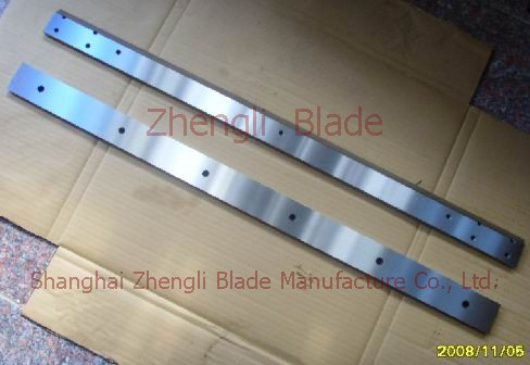 Round blade, Crosscut knives, carton equipment for slitting knives, paper slitting knife