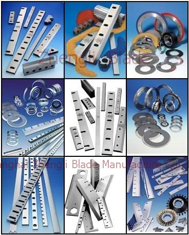 Processing, Rotary cutter, rotary cutting blade, long rotary cutter, rotary cutter blade