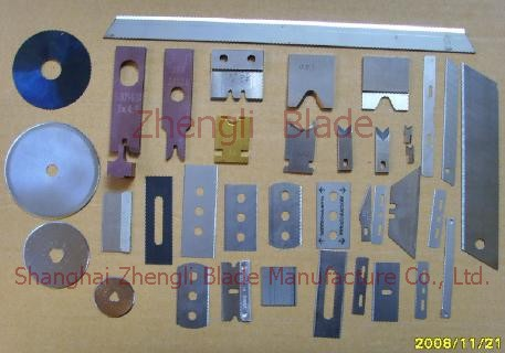 Raw material, hacksaw slitting blade, double-sided hacksaw slitting blade
