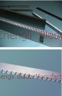 To create, Woven bag tooth blade, serrated blade of plastic woven bag, woven bag cutter