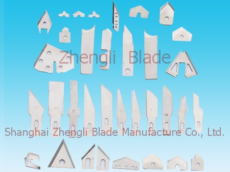 Procurement, No. 17, No. 18 carved carving blade, blade, 29 blade carving