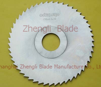 Find, Ultra thick slotted hacksaw, sawing planing two-in-one slitting blades, hot cold slice