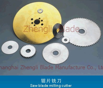 To create, The grinding blade, not toothed cutting blade, spectacles and special milling cutter