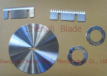Buy, Packaging machinery cutting knives, cutting knives, circuit board die