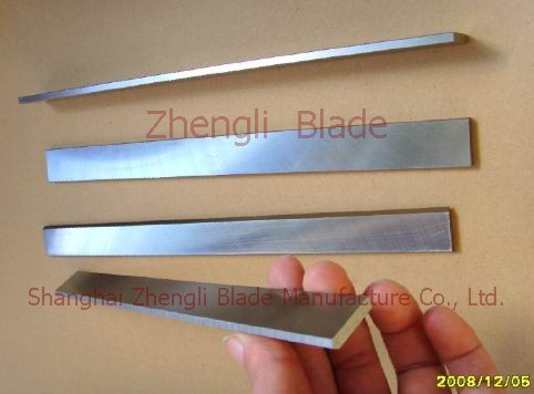 Manufacturers, High speed steel woodworking planing blade, woodworking planer blade, woodworking planer