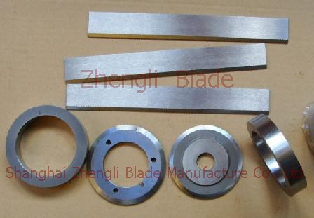 Manufacturers, Computer cutting machine cutting knife, tube longitudinal cable cutter, cutter knife