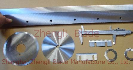 Production, Wood planing welding front Gangdao, steel planing blade, spring strip cutter set
