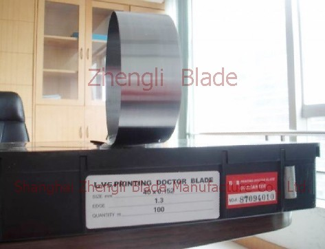 Sell, AM ink scraper scraping knife quotation, price, scraping blade