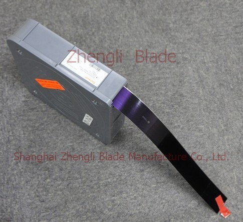 Made, Switzerland MDC scraping knife, scraping knife with MDC